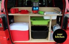 Premium Campervan
