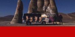 chile-patagonia-campervans